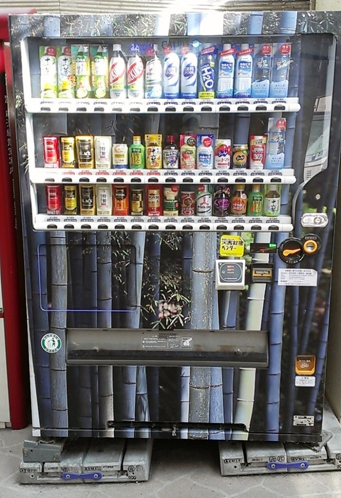 bamboo vending machine