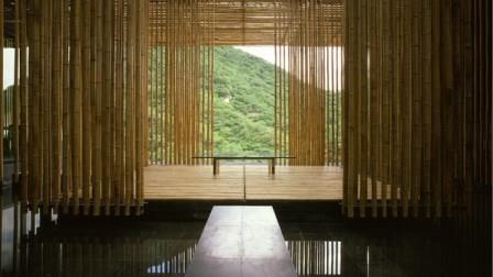 bamboo modern japanese