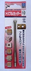 drill bits for bamboo, forstner bit, triple cutter