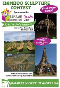 bamboo sculpture, bamboo competition, bamboo contest